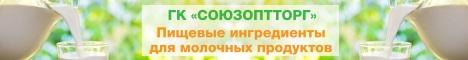 Союзоптторг_468